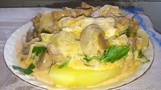 ПОСТНЫЕ БЛЮДА!!! ЖЮЛЬЕН С ГРИБАМИ!!! Gipsy cuisine