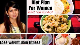 What i eat and do in a day (weekend) to stay fit maintain healthy weight. this meal or diet plan will serve as prototype for those women who are trying...