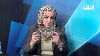 العنوسة في الجزائر .. خطر يهدد النسيج الاجتماعي ..ما الحل ؟ -el bilad tv -