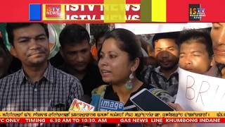 9 PM MANIPURI NEWS   24th SEPTEMBER 2018 / LIVE