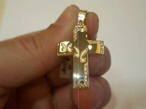 κίτρινος σταυρός Τριάντος (μασίφ 1167 )