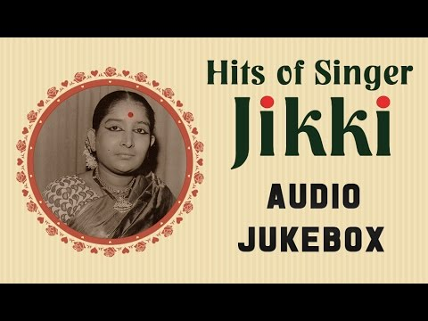 Best Songs of Singer Jikki | Top 10 Hits Jukebox | Superhit Malayalam Movie Songs