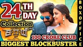 sultan china box office collection