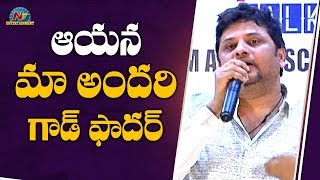 Director Surender Reddy Superb Speech | Mayukha Talkies Film Acting School | NTV Entertainment