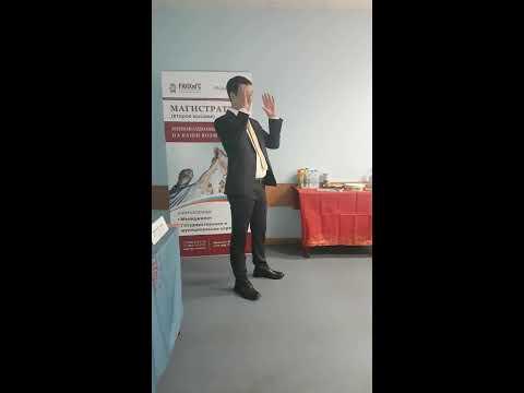 Выступление Дениса Мухина, предпринимателя, выпускника Магистратуры Менеджмент