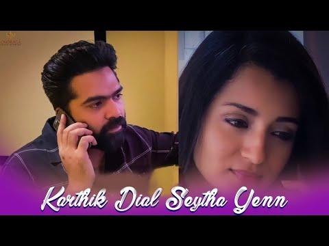 Karthik Dial Seytha Yenn - A Short Film by Gautham Vasudev Menon