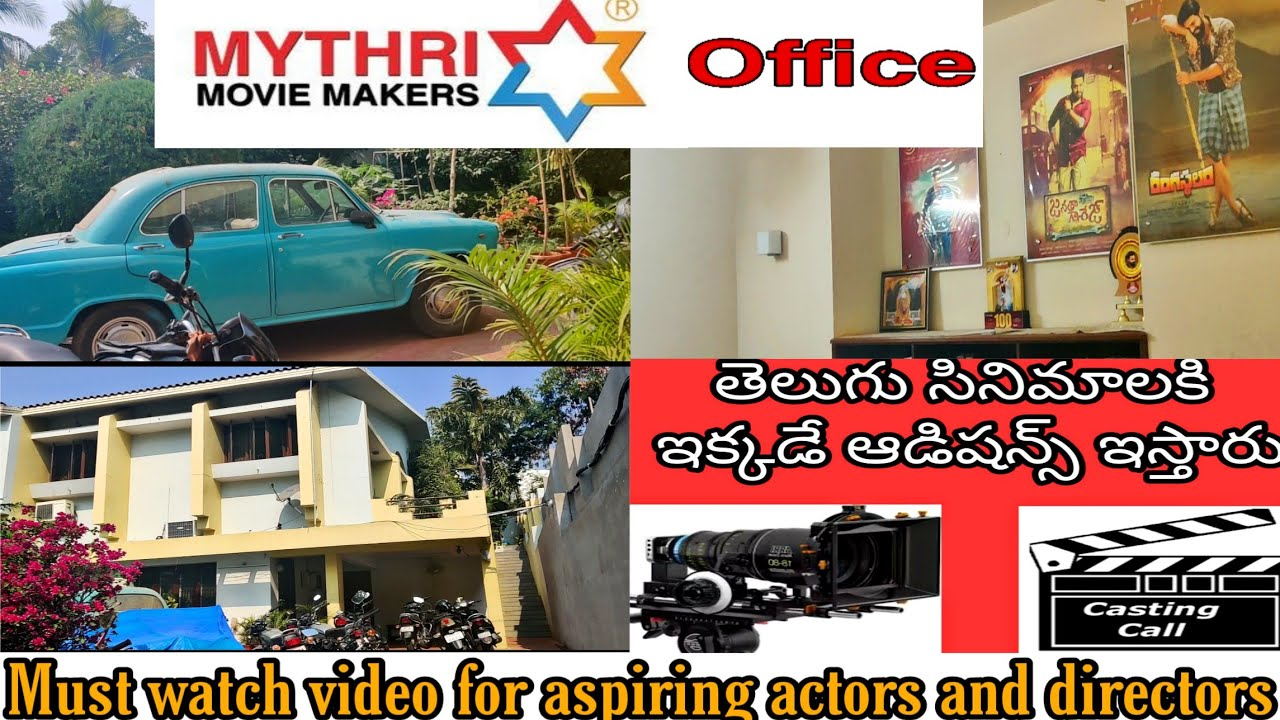 Download Mythri movie makers office|Movie auditions office in hyderabad |Movie production office in hyderabad