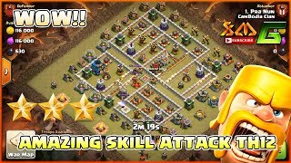 Clash of Clans⭐AMAZING SKILL ATTACK TH12 3-STAR⭐HOG-BOWITCH-BOWIPE STRATEGIES TH12