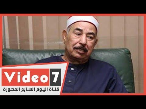 الشيخ الطبلاوى يرد على شائعة وفاته بتلاوة لسورة الحشر  - 15:59-2020 / 1 / 16