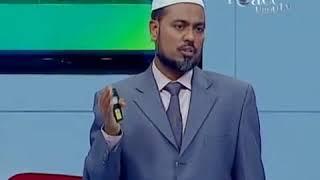 PEACE TV(URDU)— AAO QURAN SAMJHEIN (26 51).mp4