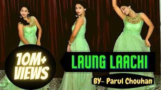 Laung Laachi | Parul Chouhan | Punjabi Song