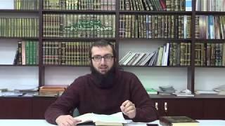 Китаб Ат-Таухид || Тауфик || Шестой урок