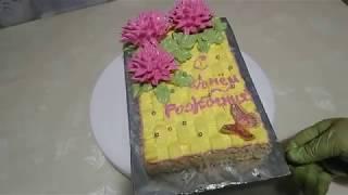"""Торт с хризантемами """"С днем рождения!"""""""
