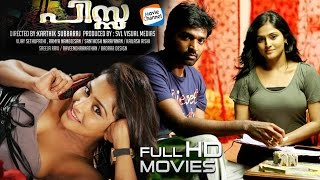 Pizza Malayalam Full Movie HD