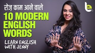 10 Modern English Words For Daily English Conversations - Speak English Fluently with Jenny