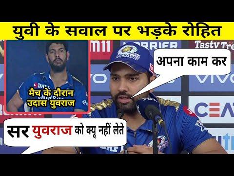 Rohit sharma on Yuvraj Singh, Yuvraj Singh emotional in dressing room, Rohit Sharma का उलटा जवाब