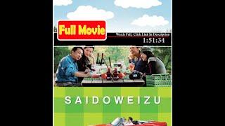 Sideways (2009) *Full* MoVie *#*