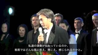 ドイツ宮廷歌手 小森輝彦のゲラ市立歌劇場における最終公演 舞台挨拶