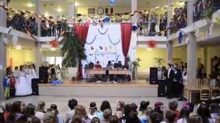 Bécsi Keringő/ Érdi Gárdonyi Géza Általános Iskola és Gimnázium