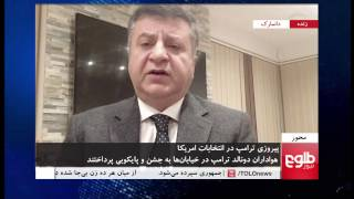 MEHWAR: Trump's Policy Over China, Russia, Pakistan and Afghanistan Discussed