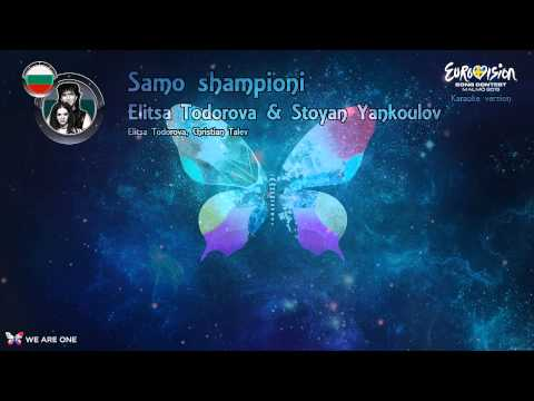 "Elitsa Todorova & Stoyan Yankoulov - ""Samo Shampioni"" (Bulgaria) - Karaoke version"