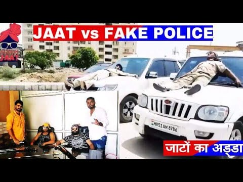 JAAT V/S  FAKE POLICE | DON'T MESS WITH JAAT | FAKE POLICE |- ALBADI JAAT