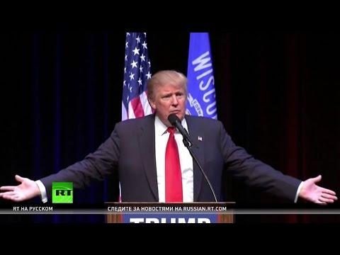 Непредсказуемый Трамп: останутся ли США в НАТО?