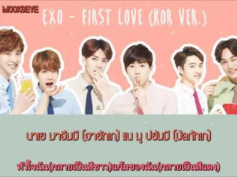 [Karaoke Thaisub] EXO - First Love (Korean ver.)