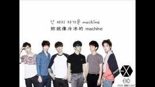 [中字] EXO K - MACHINE