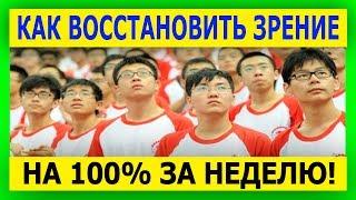 Как за 2 недели ЗАРАБОТАТЬ 6 миллионов РУБЛЕЙ? Бизнес, который разовьется в РФ в 100 раз