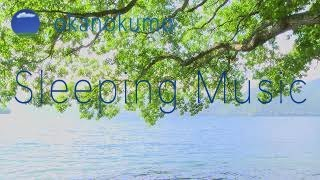 Sleeping Music~Soothing Music~1/f fluctuation