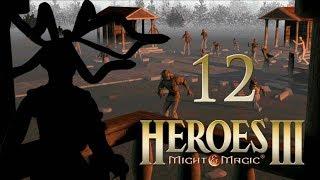 JAK DO SIEBIE! [#12] Heroes 3