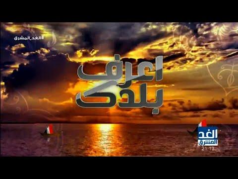 """اعرف بلدك: مدينة """"تعز"""" .. عاصمة الثقافة اليمنية"""