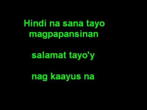 true love ko with lyrics