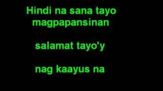 True Love Ko With Lyrics