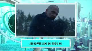 Stranger Things 4 - Teaser | Jim Hopper | 9XM Newsic | Bade Chote