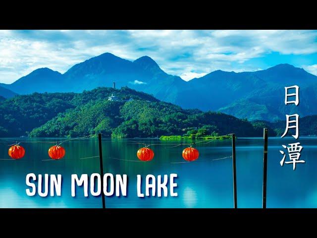 Short Trip to GAOMEI WETLAND and SUN MOON LAKE (高美濕地/日月潭)