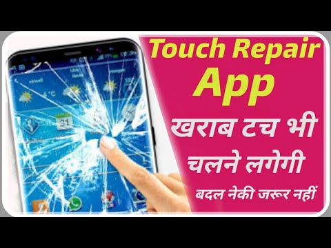 how-to-fix-a-cracked-phone-screen-at-home-l-touch-screen-without-repair-mobile