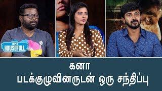 Super Housefull - News7 Tamil TV Show