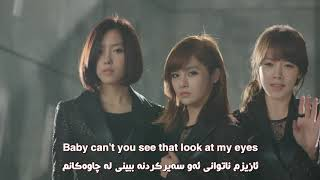 T-ara(티아라) _ Cry Cry ( Ballad ver.) ( Kurdish + English Sub)