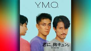 Yellow Magic Orchestra - Single #07 - 1983 - 君に、胸キュン。(My Heart Belongs to You.)