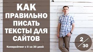 """видео виды текстов """"О компании"""""""
