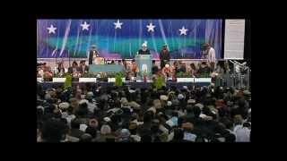 Khilafat Day 2013