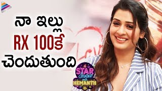 Payal Rajput About RX100 Movie Success | RDX Love Latest Telugu Movie | The Star Show With Hemanth