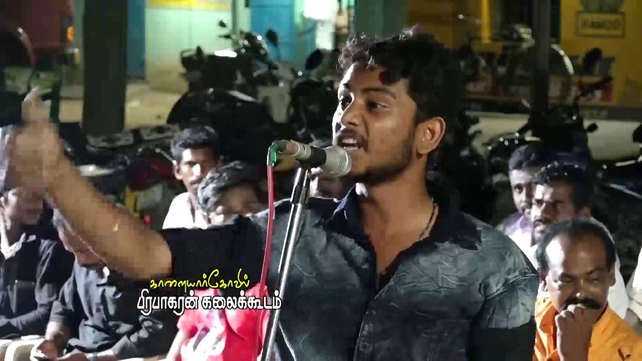 Download தமிழன் ரபீக் பரப்புரை   Rafq speech at Karaikkudi