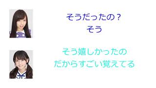 OL兼任アイドル・新内眞衣のまいちゅんカフェ 2015/08/26 #022 新内眞衣...