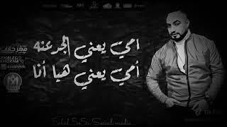 حاله واتس القلم كتب عن امى♥شريف المصري