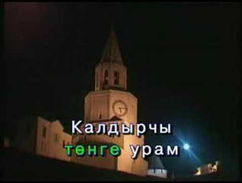 Kazan, capital of Tatarstan, video karaoke