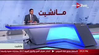 مانشيت: هل نتفاوض مع تميم أم مع عزمي بشارة