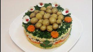 "САЛАТ  ""ГРИБНАЯ ПОЛЯНА""  (""mushroom glade"" salad)"